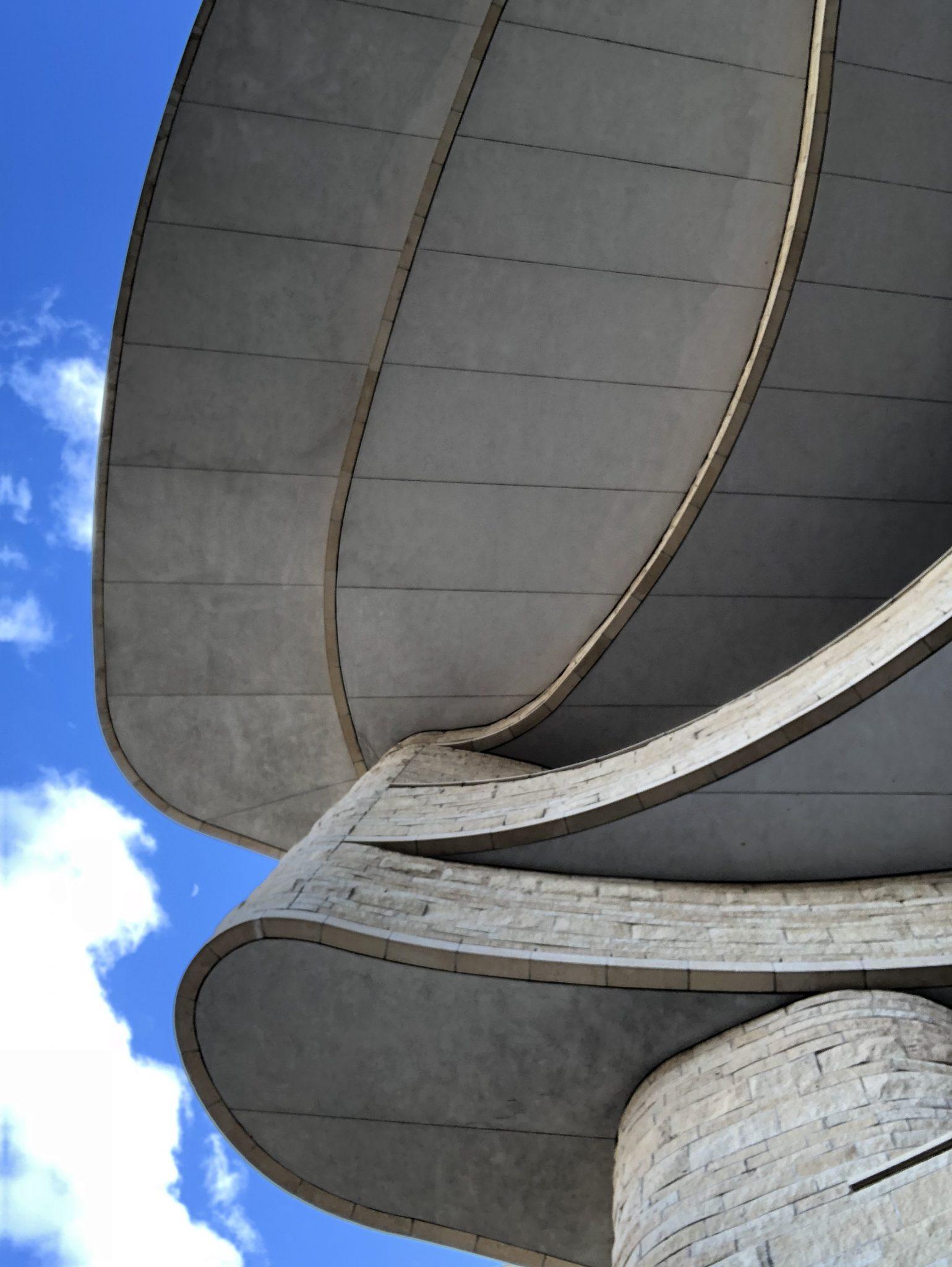 Guggenheim Museum detail in New York City